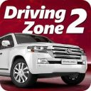 Driving Zone 2 Mod 0.41 Apk [Unlimited Money]