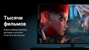 Wink – Android TV – TV, movies, TV shows, UFC Mod 1.7.1.0 Apk [Unlocked] 2