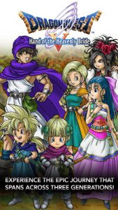 DRAGON QUEST V Mod 1.1.1 Apk [Unlocked] 1
